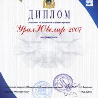 2007_YRALUVELIR-