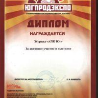 2008_UGPRODEXPO-APK-UG