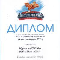 2011_15-AVTOFORMULA-APK-UG(2)
