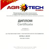 2014_AGROTECH-APK-UG