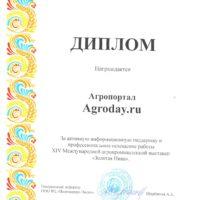 2014_ZOL.NIVA-AGRODAY.RU