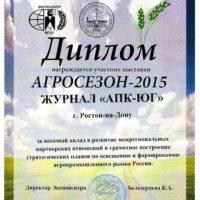 2015_AGROSEZON-APK-UG