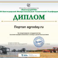2016_27.10-28.10_VolgogradAgro-AGRODAY.RU