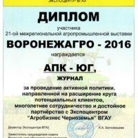 2016_VORAGRO-APK-UG
