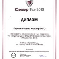 2010_UVELIR-TEX-UVELIR.INFO