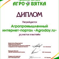 2015_AGROVIATKA-AGRODAY.RU