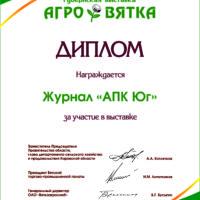 2015_AGROVIATKA-APK-UG