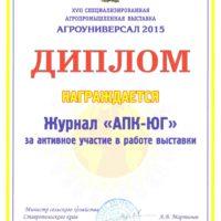 2015_AGROYNIVERSAL_ABA-APK-UG
