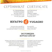 2015_UGAGRO-APK-UG_EXPOMEDIA